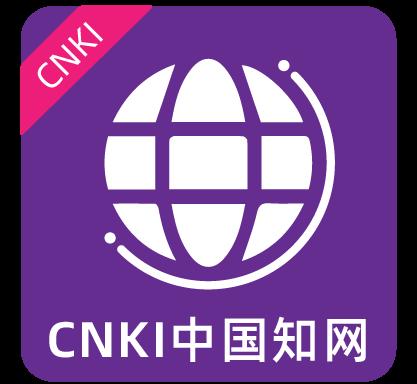 CNKI知网