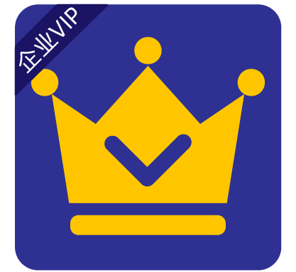 机构/企业VIP